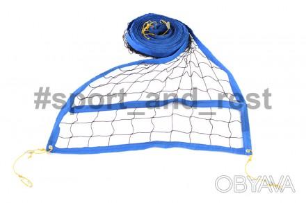 Сітка для волейболу