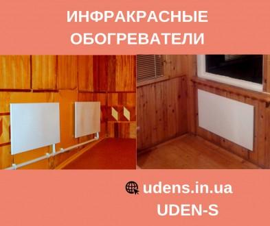 Инфракрасный Экономный Керамический Обогреватель  (Uden 500) UDEN-S / УДЕНС. Днепр. фото 1