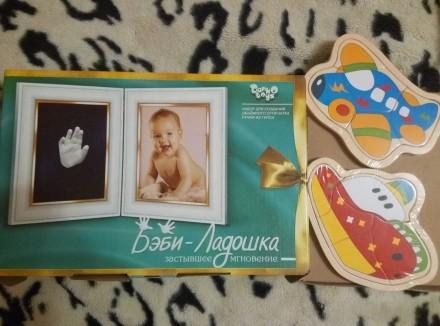 Отпечаток малыша Ножка / Ладошка + два пазла в подарок. Краматорск. фото 1