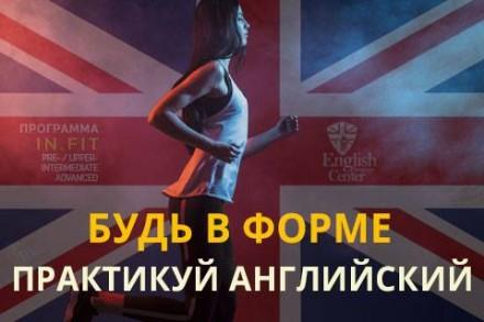 ELC - это современная языковая школа, где Вы получите результат! Потому, что наш. Киев, Киевская область. фото 4