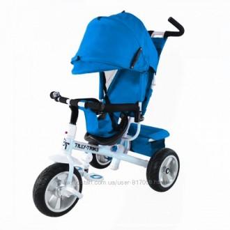 Тили Трайк Т-371 велосипед детский трёхколёсный бескамерные Tilly Trike. Хмельницкий. фото 1