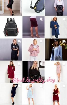 Одежда и аксессуары для женщин. Киев. фото 1