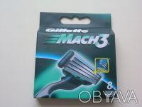 Лезвия Gillette Mach 3 упаковка 8 шт. Киев. фото 1