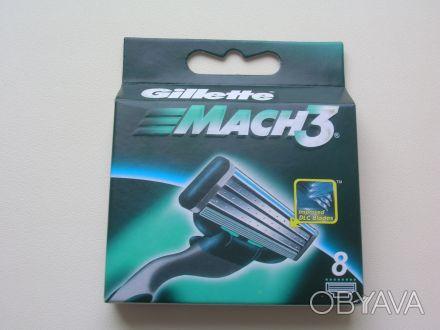 Лезвия Gillette Mach 3 упаковка 8 шт  Оригинал или нет, не знаю Доставка Ново. Киев, Киевская область. фото 1