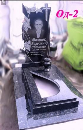 Виготовлення пам`ятників. Ровно. фото 1