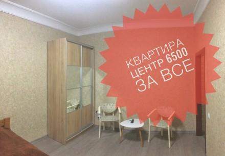 Все ещё ищете квартиру в центре?  Цените удобство, комфорт и шикарное месторасп. Центр, Чернигов, Черниговская область. фото 12