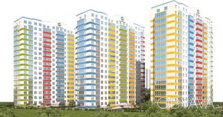 Новый строящийся жилой комплекс на Таирова, около Метро. Сдача 3 секции в сентяб. Киевский, Одесса, Одесская область. фото 1