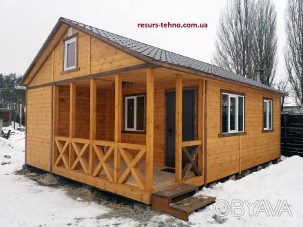 Предлагаем дачные домики по невысоким ценам от производителя на заказ. От 3000гр. ДВРЗ, Киев, Киевская область. фото 1