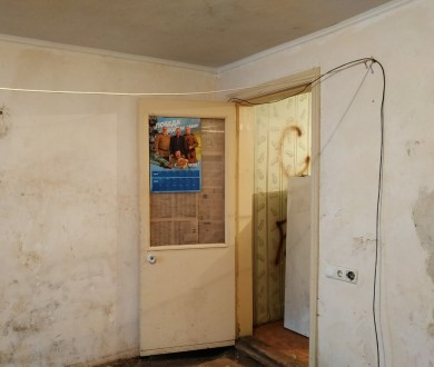 Продам срочно однокомнатную квартиру под офис на Молдаванке. Одесса. фото 1