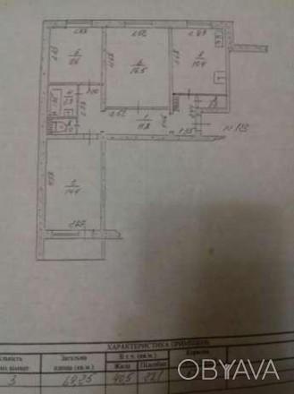 Предлагаем 3-комнатную квартиру на 8-этаже 10-этажного дома. Площадь 68/40/10. Л. Хортицкий, Запорожье, Запорожская область. фото 1