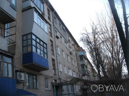 Предлагаем 3-комнатную квартиру на 5-этаже 5-этажного кирпичного дома. Площадь 6. Хортицкий, Запорожье, Запорожская область. фото 1
