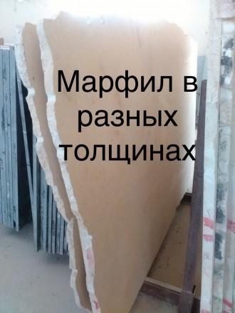 Этот материал практически не подвластен времени, и на многие десятилетия сохраня. Киев, Киевская область. фото 7