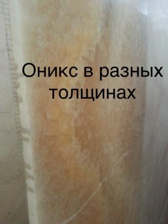 Этот материал практически не подвластен времени, и на многие десятилетия сохраня. Киев, Киевская область. фото 11
