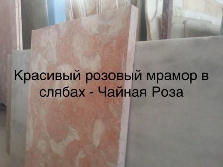 Этот материал практически не подвластен времени, и на многие десятилетия сохраня. Киев, Киевская область. фото 3