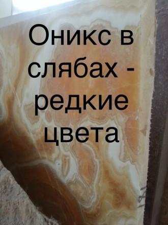 Этот материал практически не подвластен времени, и на многие десятилетия сохраня. Киев, Киевская область. фото 5