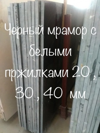 Этот материал практически не подвластен времени, и на многие десятилетия сохраня. Киев, Киевская область. фото 8