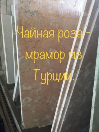 Этот материал практически не подвластен времени, и на многие десятилетия сохраня. Киев, Киевская область. фото 4