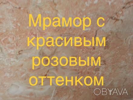 Этот материал практически не подвластен времени, и на многие десятилетия сохраня. Киев, Киевская область. фото 1