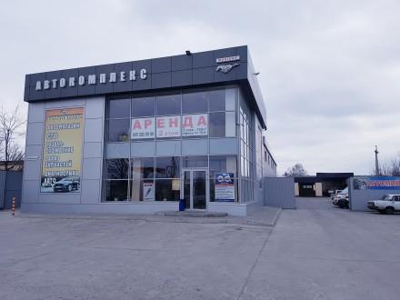 Продам готовый Бизнес. Павлоград. фото 1