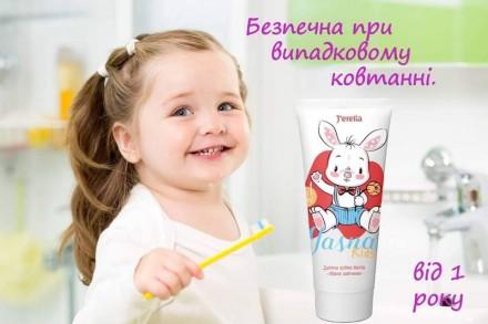 Зубная паста, ополіскувач. Зборов. фото 1