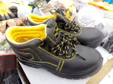 Взуття робоче. Ивано-Франковск. фото 1