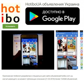 Авторский доходный сайт с приложением готовый бизнес интернет-магазин. Днепр. фото 1