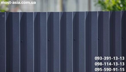 Матовый черно-уголный 9005 металлопрофиль, Профлист Рал 9005, Металл черный 9005. Киев. фото 1