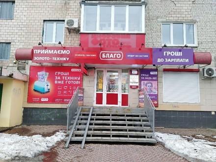 Кредит наличными быстро и без залога. Чернигов. фото 1