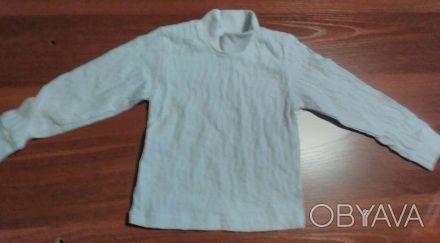 Водолазка белая  -НОВАЯ.Не носилась. Без пятен и дефектов. Можно в школу,на праз. Кривой Рог, Днепропетровская область. фото 1