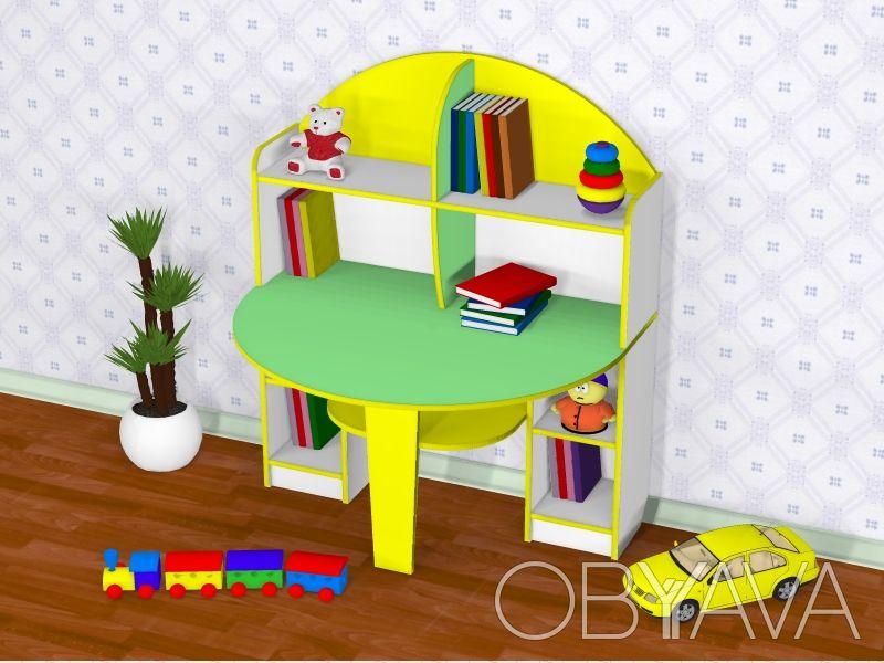 Стол детский для изо ромашка, харьков - obyava.ua.