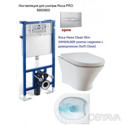 """Комплект ROCA :PRO инсталяция для унитаза, PRO кнопка,""""NEXO"""" подвесной Clean Rim. Одесса, Одесская область. фото 1"""