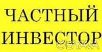 Впервые в Украине, выдаём деньги под ВСЁ! Рассмотрим любой залог, который имеет. Киев, Киевская область. фото 8