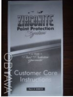 ZIRCONITE Paint Protection System. Киев. фото 1