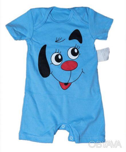 Удобный летний песочник для малышей,   интерлок, 100% хлопок.   Рисунок нанесен . Одеса, Одеська область. фото 1