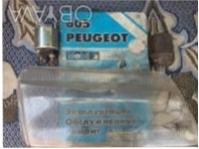 Стекло на фару правую Peugeot 605. Кривой Рог. фото 1