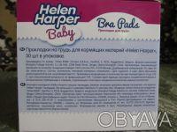 Лактационные вкладыши Helen Harper (Хелен Харпер) - это нежные прокладки для гру. Чернигов, Черниговская область. фото 3