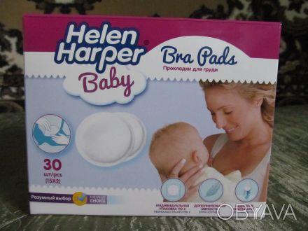 Лактационные вкладыши Helen Harper (Хелен Харпер) - это нежные прокладки для гру. Чернигов, Черниговская область. фото 1
