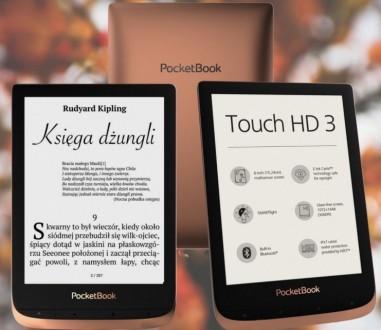 PocketBook 632 Touch HD 3 Spicy Copper,Grey Wi-Fi,Bluetooth. Самбор. фото 1