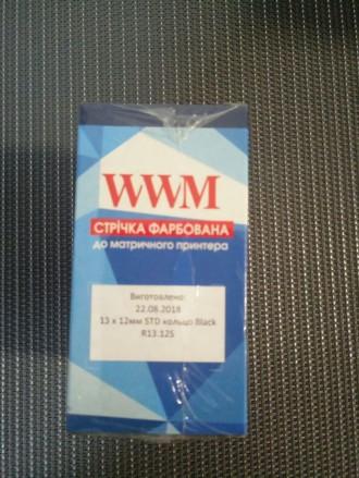Лента красящая к матричном принтерам WWM 13мм х 12м STD кольцо Black. Харьков. фото 1