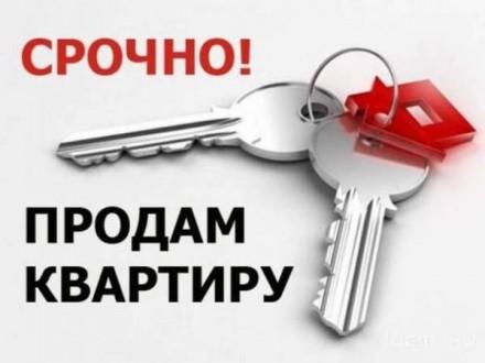Срочно продам 3-комн.кв.. Чернігів. фото 1