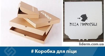 ТОВ Компанія «Лідер-М» — це рекламно-виробнича компанія повного циклу, заснована. Львов, Львовская область. фото 7