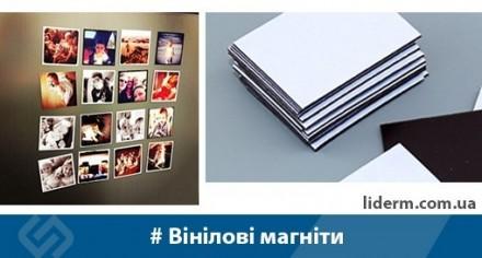 ТОВ Компанія «Лідер-М» — це рекламно-виробнича компанія повного циклу, заснована. Львов, Львовская область. фото 6