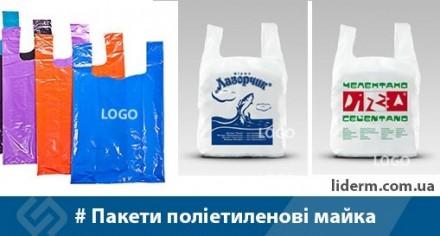 ТОВ Компанія «Лідер-М» — це рекламно-виробнича компанія повного циклу, заснована. Львов, Львовская область. фото 10