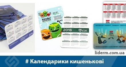 ТОВ Компанія «Лідер-М» — це рекламно-виробнича компанія повного циклу, заснована. Львов, Львовская область. фото 9