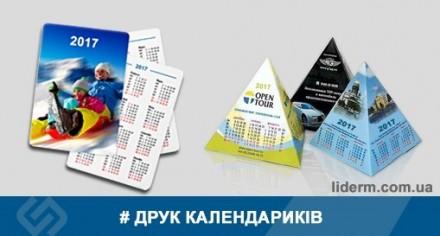ТОВ Компанія «Лідер-М» — це рекламно-виробнича компанія повного циклу, заснована. Львов, Львовская область. фото 4