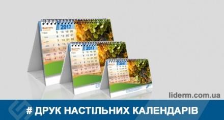 ТОВ Компанія «Лідер-М» — це рекламно-виробнича компанія повного циклу, заснована. Львов, Львовская область. фото 5