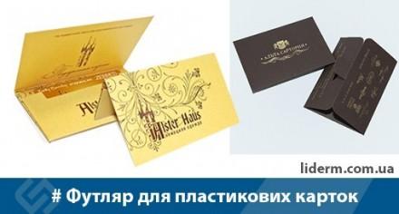 ТОВ Компанія «Лідер-М» — це рекламно-виробнича компанія повного циклу, заснована. Львов, Львовская область. фото 8