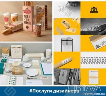 ТОВ Компанія «Лідер-М» — це рекламно-виробнича компанія повного циклу, заснована. Львов, Львовская область. фото 1