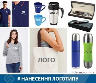ТОВ Компанія «Лідер-М» — це рекламно-виробнича компанія повного циклу, яка засно. Львов, Львовская область. фото 9