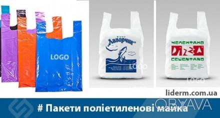 ТОВ Компанія «Лідер-М» — це рекламно-виробнича компанія повного циклу, яка засно. Львов, Львовская область. фото 1